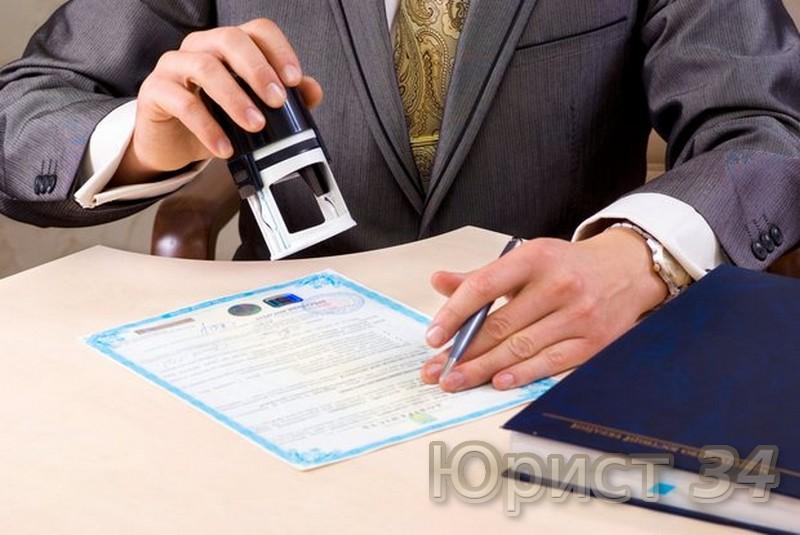 Консультации юриста по регистрации ооо можно ли зарегистрировать ип по временной регистрации гр киргизии